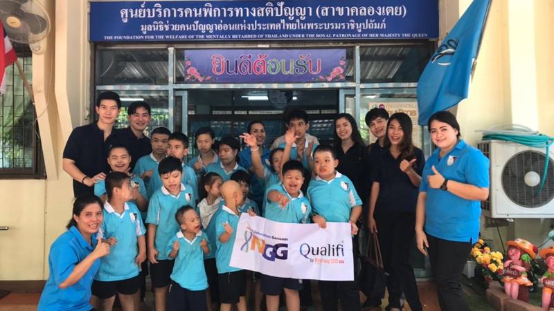 1 การใช้ = 1 การให้ CSR NGG ครั้งที่ 10
